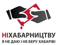ni_habarnitstvy