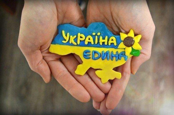 Ukraine-eduna