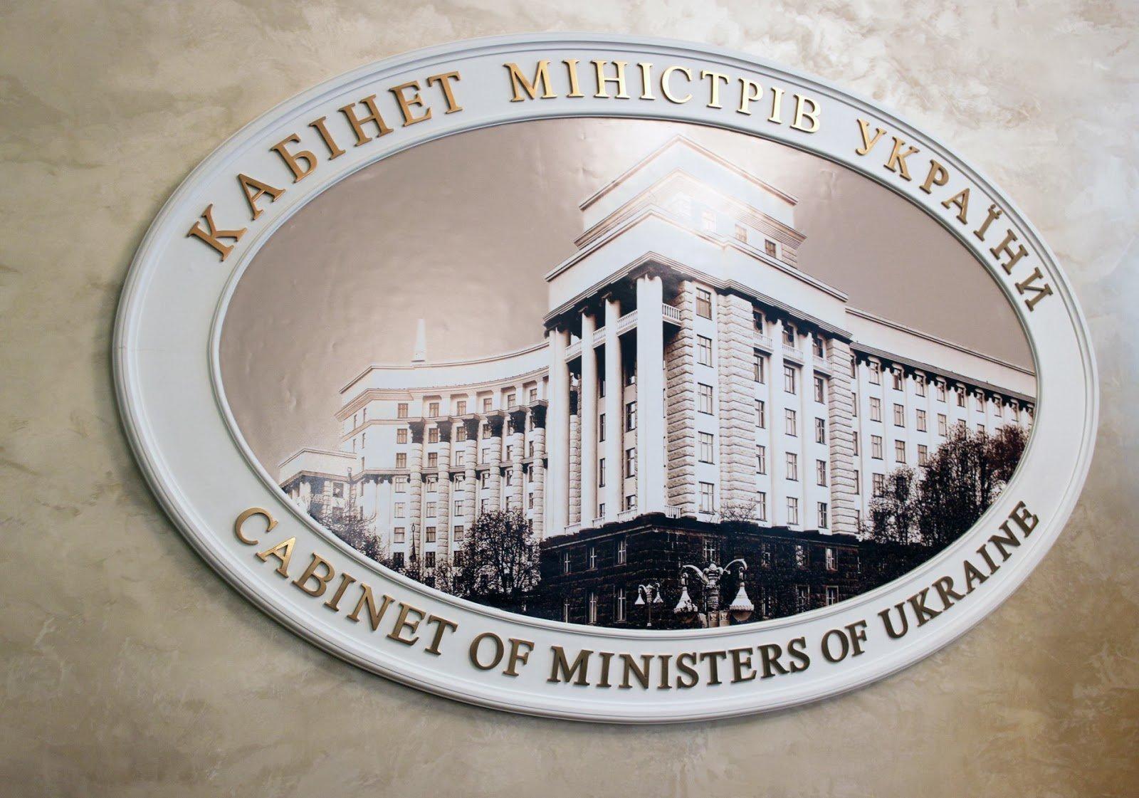 Білоцерківська міська рада просить звільнити Урядового уповноваженого з питань гендерної політики