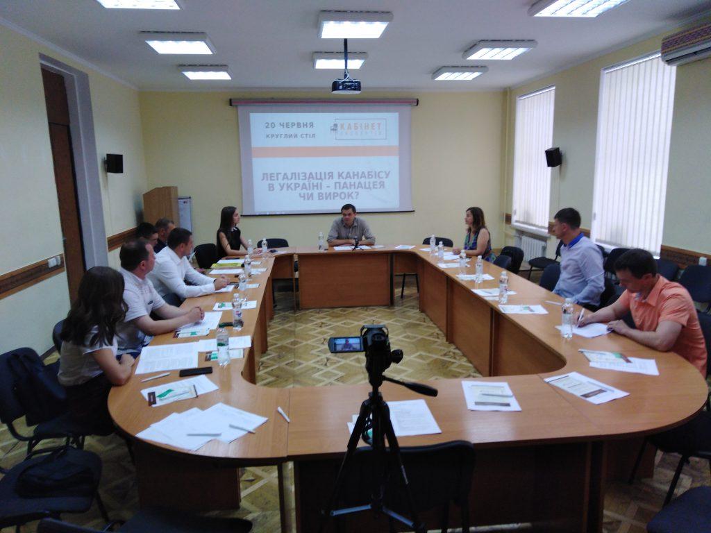 В Кабінеті експертів обговорили законопроект про легалізацію марихуани в Україні