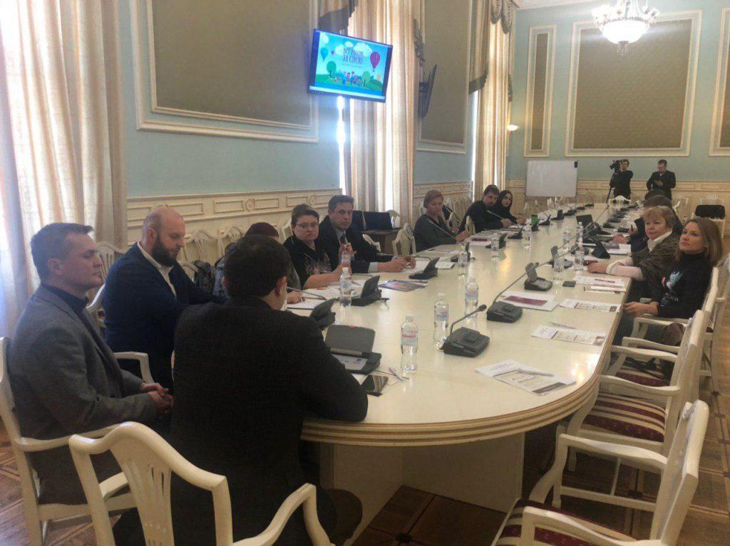 Резолюція круглого столу «Сім'я та діти: Київська стратегія 2020»