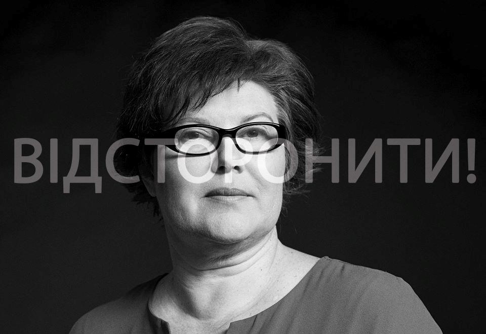 ПЕТИЦІЯ: Відсторонити Катерину Левченко від роботи в органах влади