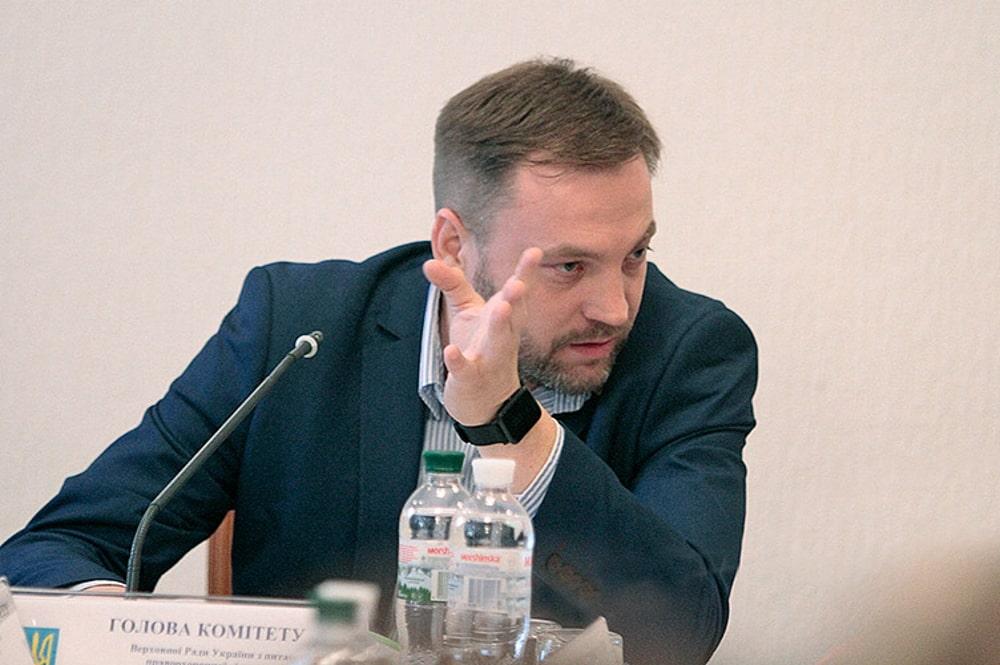 Комітет ВР відхилив проект закону №3316, яким передбачалося до 8 років за критику ЛГБТ