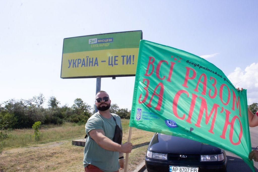 «Всі разом за сім'ю!» — гучний автопробіг у Бердянську