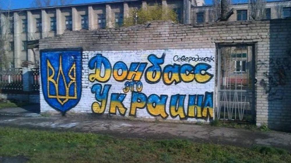Ключ до ідентичності Донбасу. Чи варто Україні будувати нову стратегію?