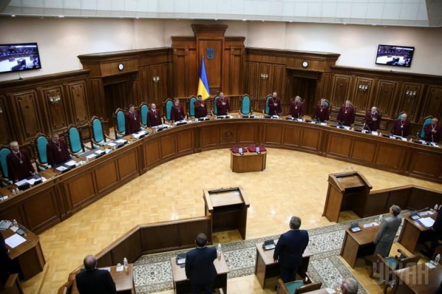 Конституційний Суд України: уряд не має права обмежувати права людей через карантин