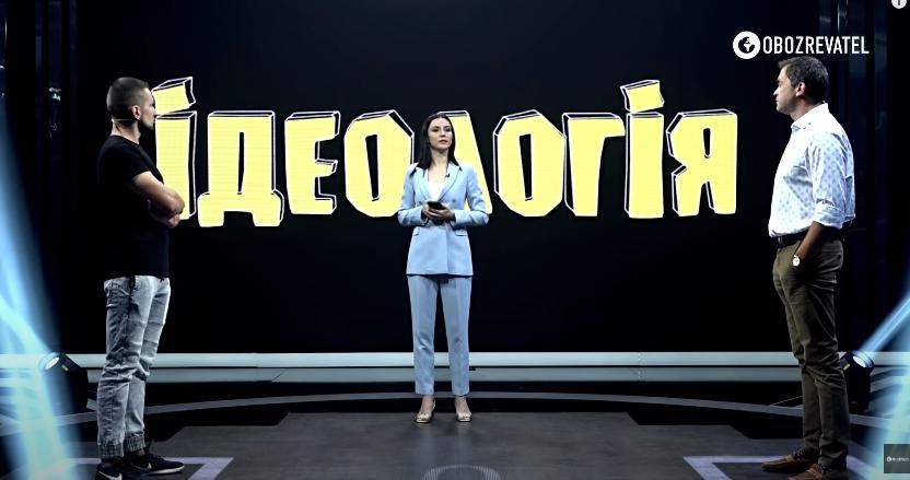 Кухарчук на «Обозревателе»: Мета ЛГБТ-руху – знищити природний суспільний устрій (відео)