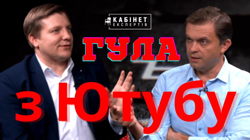 Сергій Гула увійшов до ТОП-10 популярних блогерів України