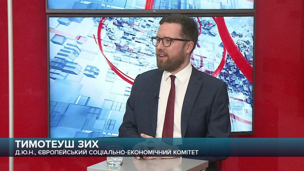 Доктор юридичних наук застерігає Україну від ратифікації Стамбульської конвенції