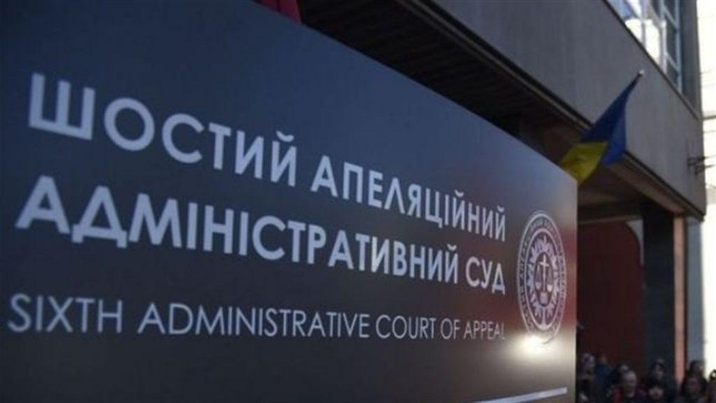 Чернівецька облрада перемогла у суді: місцеві депутати мають право захищати сім'ю і протидіяти ЛГБТ-пропаганді