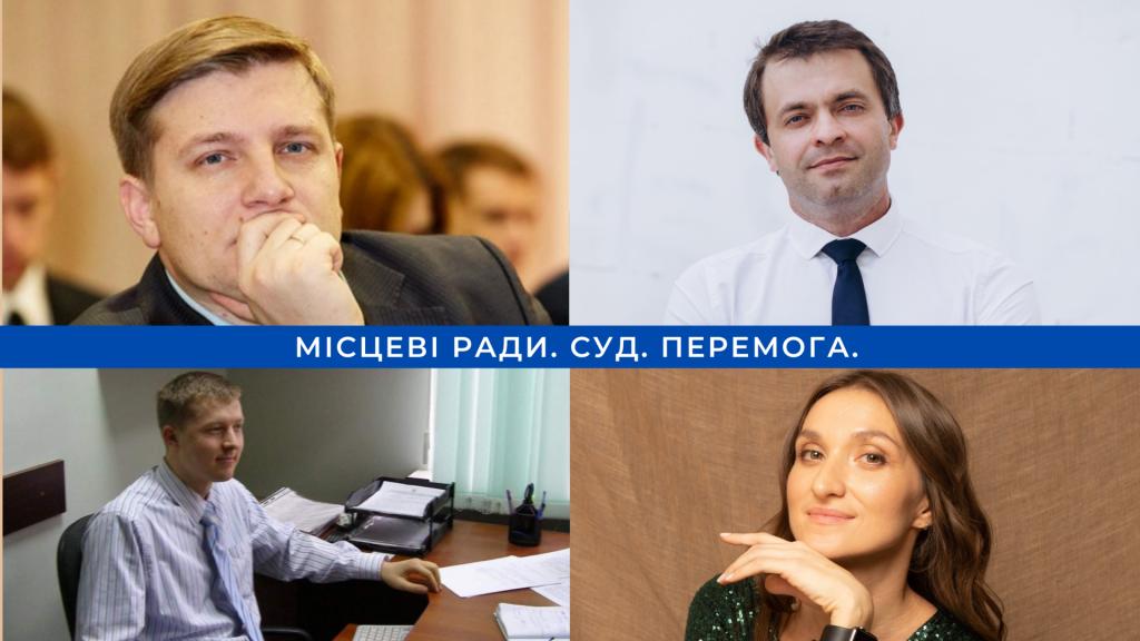 Що вирішив суд по Чернівцям: розповідають учасники справи