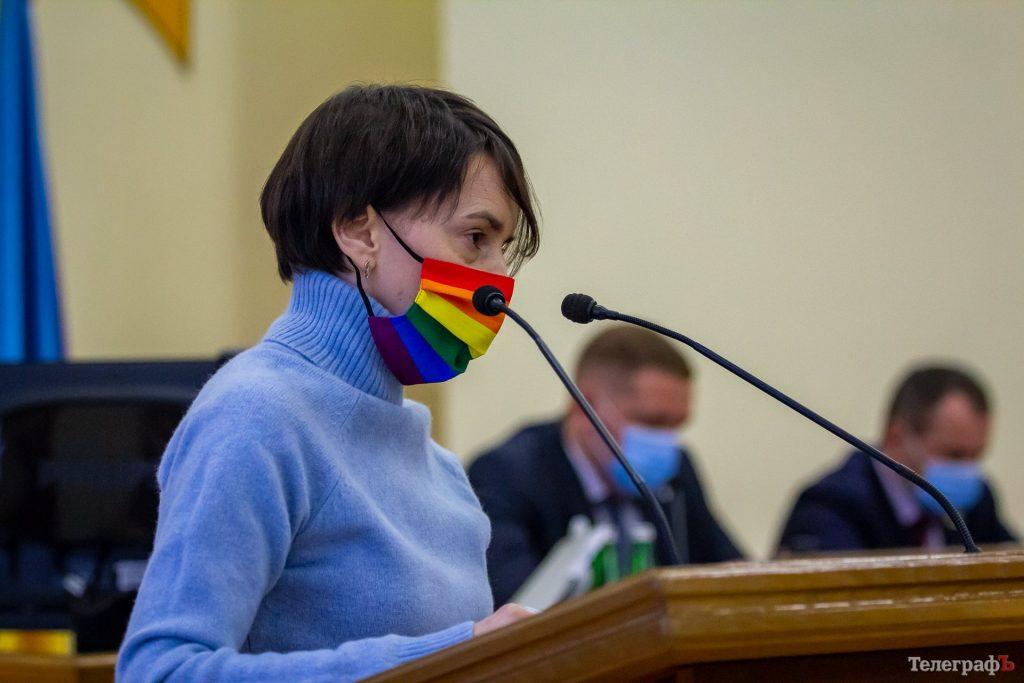 Депутат Кременчуцької міськради Гориславець влаштувала ЛГБТ-пропаганду у сесійній залі