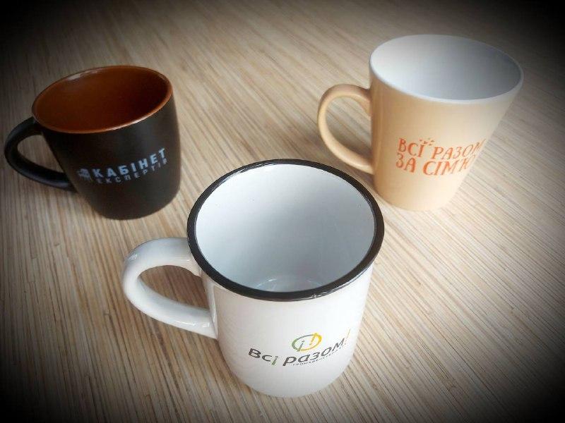 Отримати ексклюзивну чашку руху «Всі разом!» можна у декілька кліків!