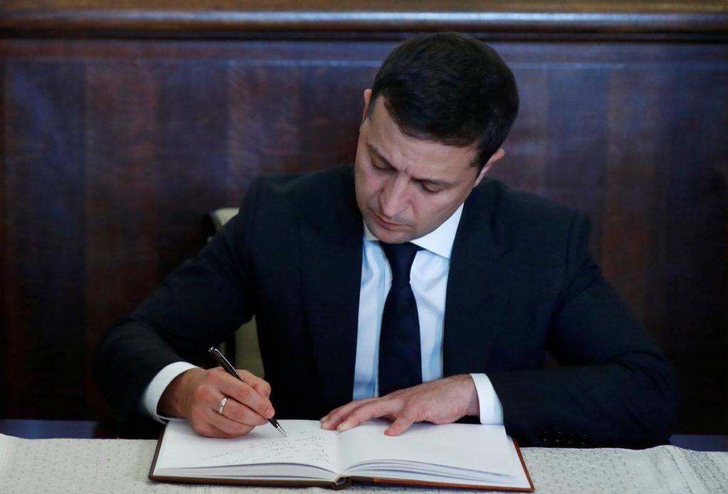 Національна стратегія з прав людини до 2023 року: що насправді підписав президент