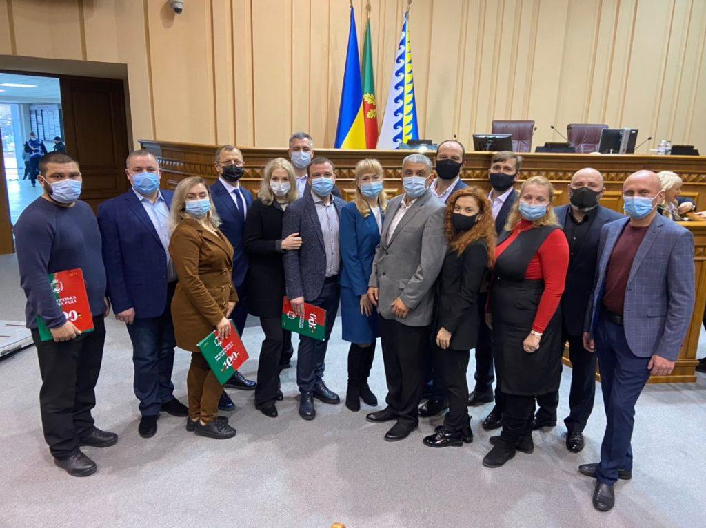 «Кривий Ріг за сім'ю»: у міській раді створили спеціальну депутатську групу