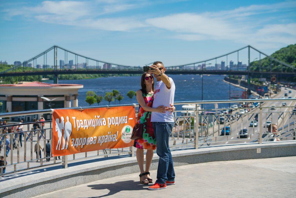 По Україні пройде хвиля вуличних просімейних заходів «Всі разом за сім'ю!»: як готуються міста