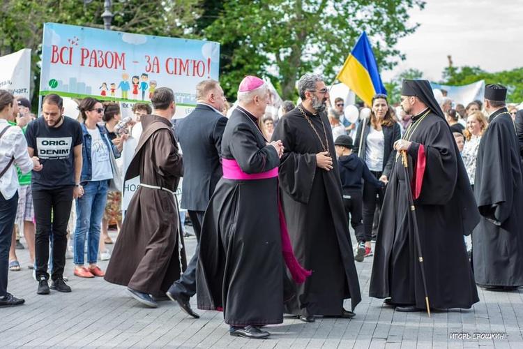 В Одесі пройшов гучний фестиваль та марш за сім'ю. Фото та відео