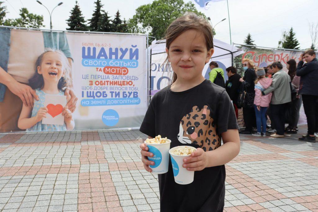 На Рівненщині та Херсонщині провели свята для дітей та їх батьків
