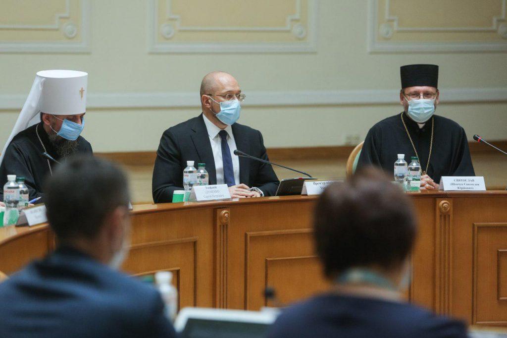 Рада Церков: відхилити законопроект № 5488 щодо нетерпимості