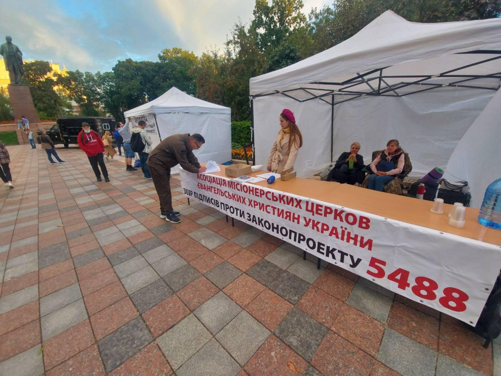 Понад десять громадських організацій підтримали судовий позов до уряду проти законопроекту №5488