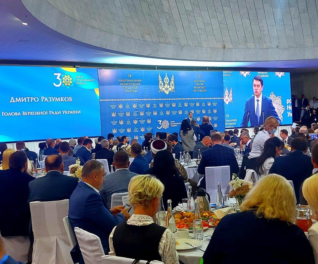 Спікер парламенту, голови фракцій та міст зібралися на IX Національнму молитовному сніданку