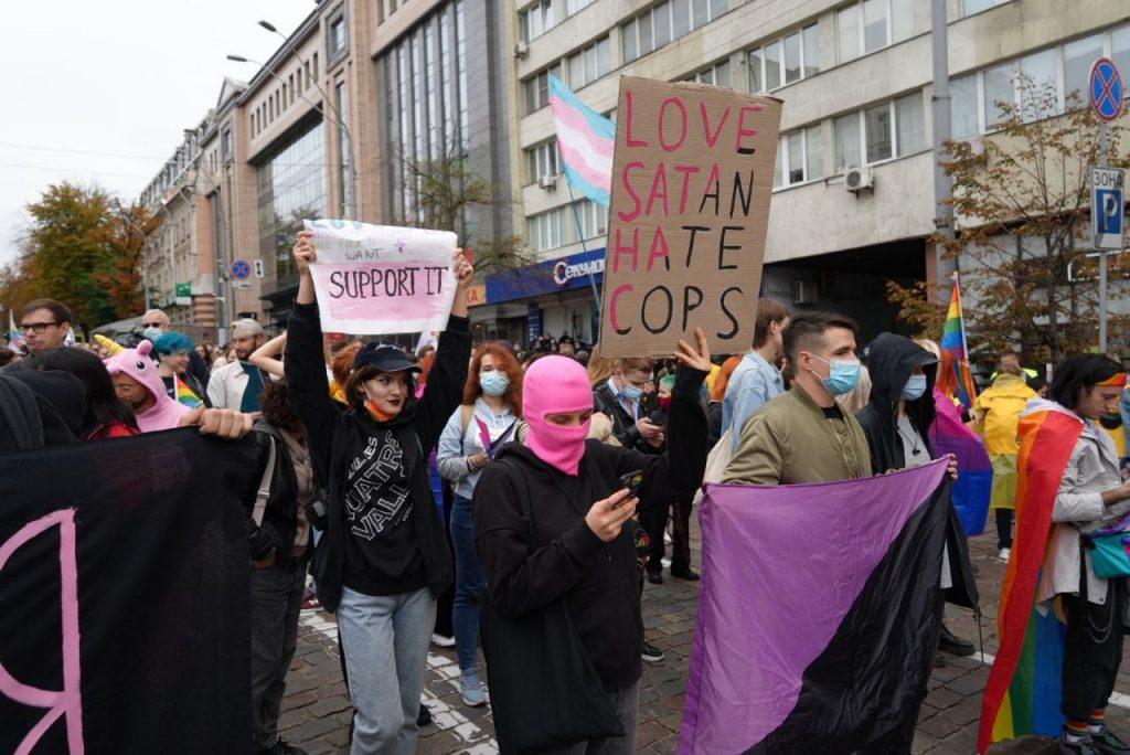 Як учасники «Маршу рівності» закликали любити сатану і ненавидіти поліцію. Все найважливіше – про події 19 вересня у Києві
