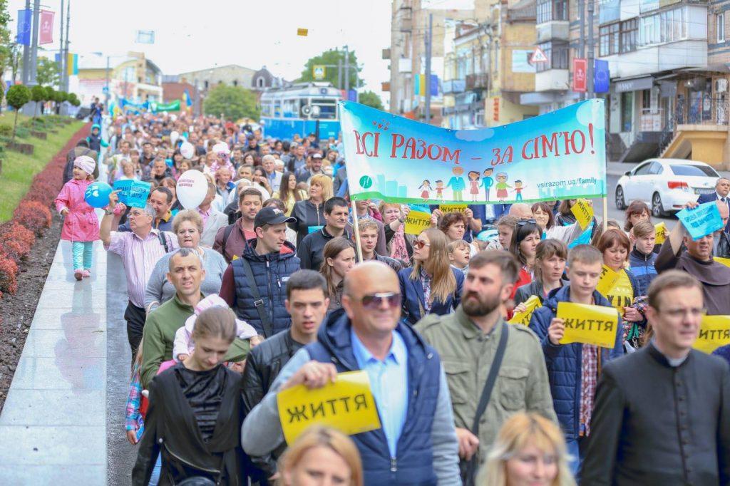 Акції на захист прав сімей і дітей: що, де і як відбуватиметься 19 вересня у Києві