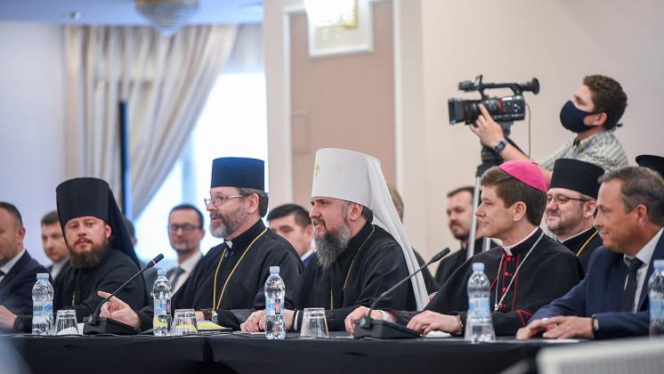 Всеукраїнська Рада Церков і релігійних організацій заявила про необхідність захисту природних сімейних цінностей